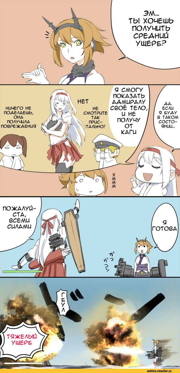 Кантай комиксы, Anime Комиксы, Admiral (Kantai Collection), Kantai Collection, Kaga (Kantai Collection), Mutsu (Kantai Collection), Shoukaku (Kantai Collection), 4koma, Ishii Hisao, Anime
