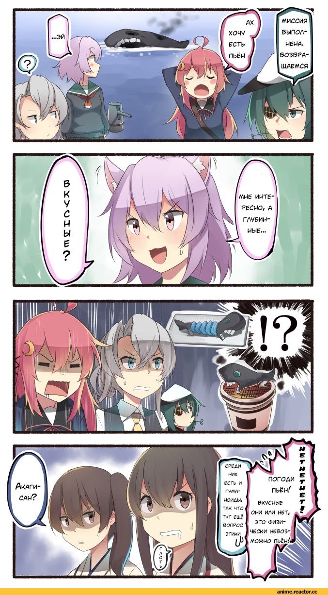 Кантай комиксы, Ido (Teketeke), 4koma, Akagi (Kantai Collection), Kaga (Kantai Collection), I-Class Destroyer, Kiso, Nowaki (Kantai Collection), Tama (Kantai Collection), Uzuki (Kantai Collection), Anime, Anime Комиксы, Anime Art, Kantai Collection